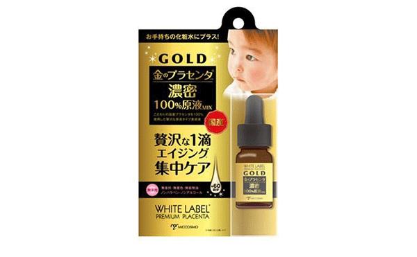 ⑧ホワイトラベル「金のプラセンタ原液ミックス」